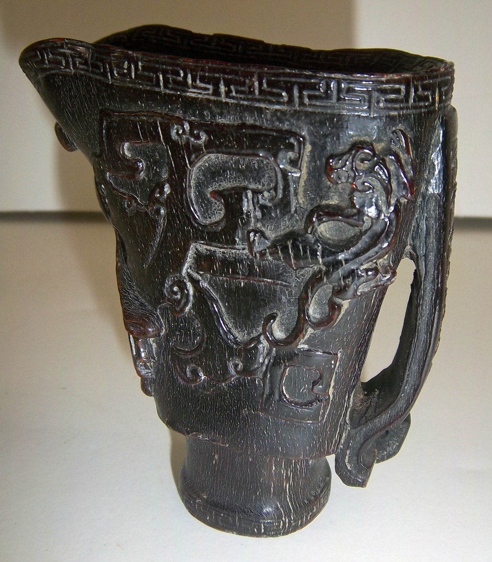 15: 20th C. Chinese horn cup