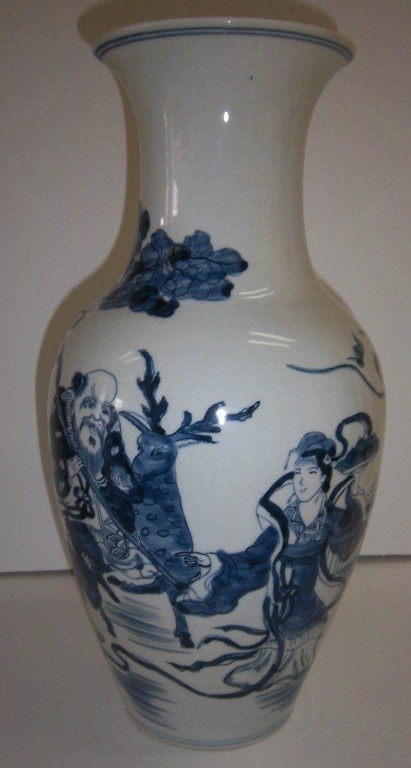 "18: Chinese blue and white porcelain vase ""Kang Xi"""