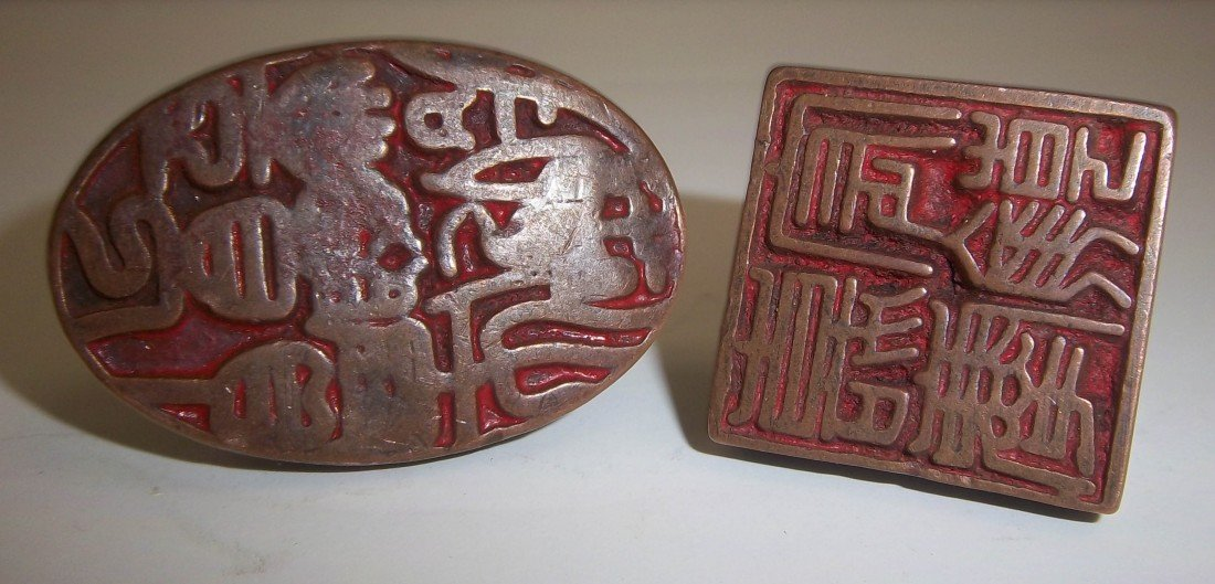 23: Two antique chinese bronze seals