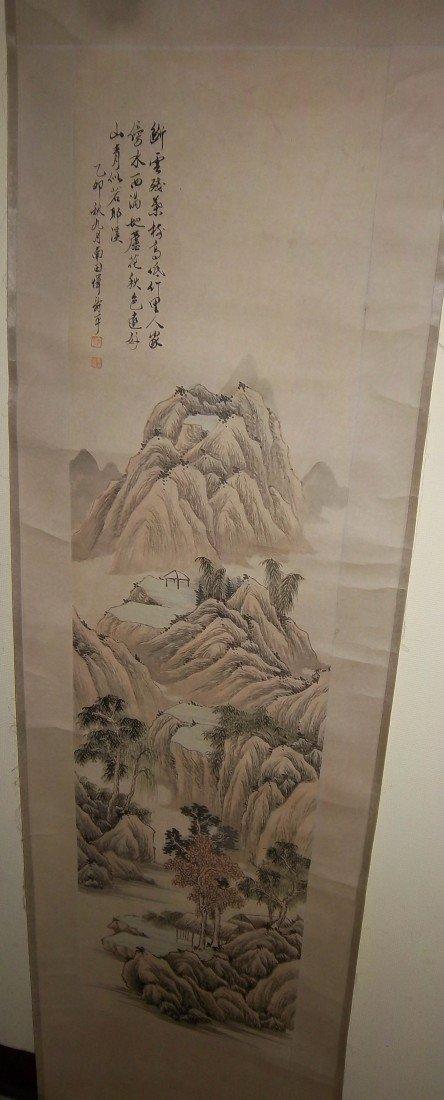 4: Oriental watercolor scroll