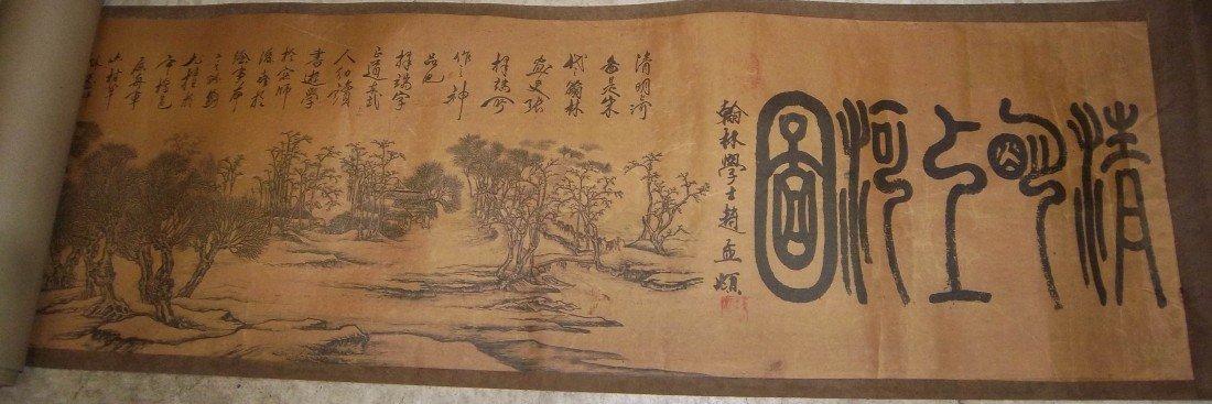 5: Oriental watercolor scroll
