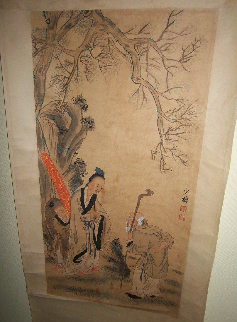 7: Oriental watercolor scroll