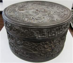 Antique Zitan carved dragon box