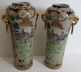 Pair Of Paint Decorated Porcelain Vase