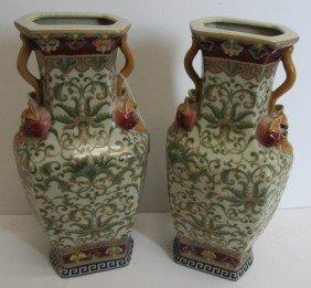 Pair Of 20th C. Oriental Vases