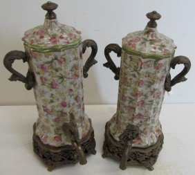 Pr Of 20th C. Porcelain Pots With Bronze Spouts