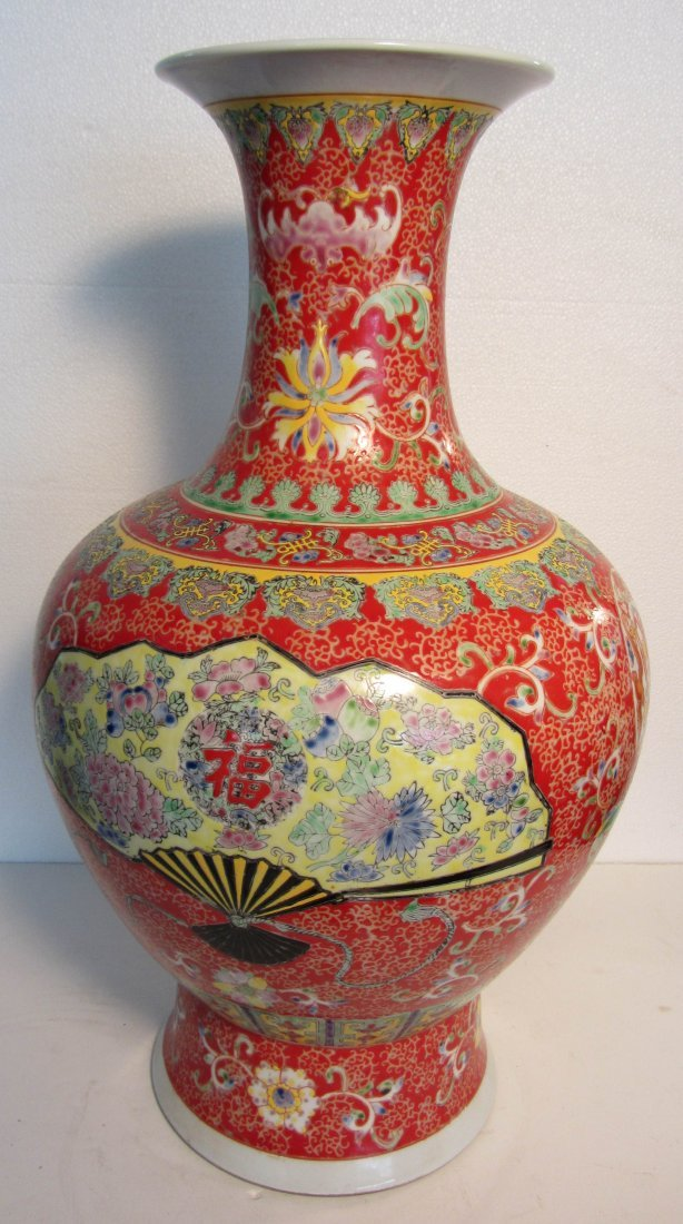 9: 18th C. Famille rose vase with Qian Long mark