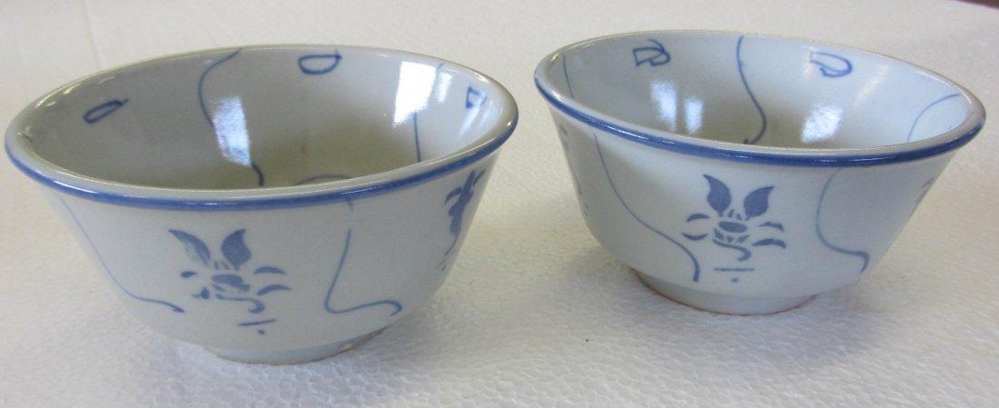 10A: Pr. Blue and white bowls