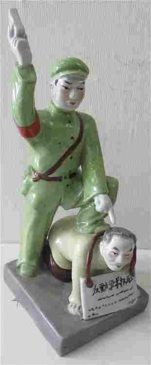 20th C. Porcelain Oriental political statue