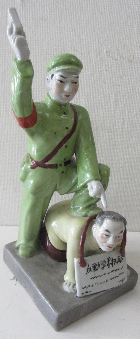 8: 20th C. Porcelain Oriental political statue