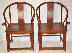 253: Early 20th c. Huanghuali rest arm chairs