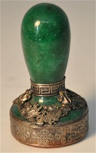 353: Chinese antique green jade seal