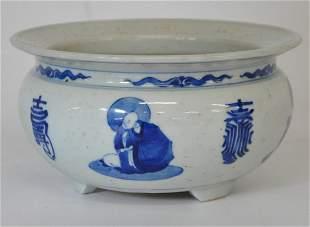 Blue and White porcelain censer