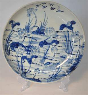 19th C. porcelain plate decorated w/ lotus flower