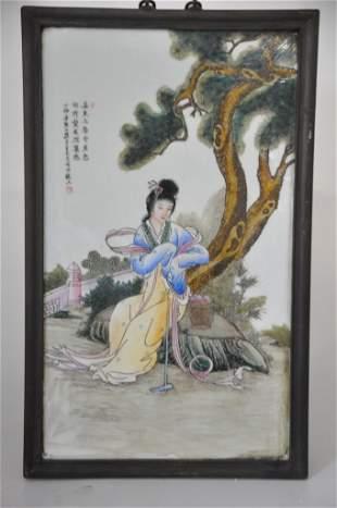 Ea. 20th C. Famille Rose porcelain plaque