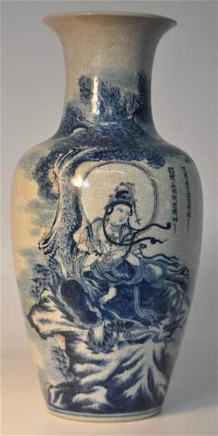 Blue and White porcelain vase