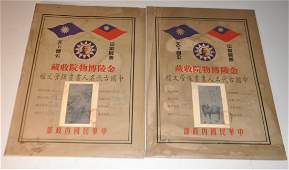 400: Two pcs Chinese watercolor painting in envelopes
