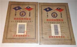 Two pcs Chinese watercolor painting in envelopes