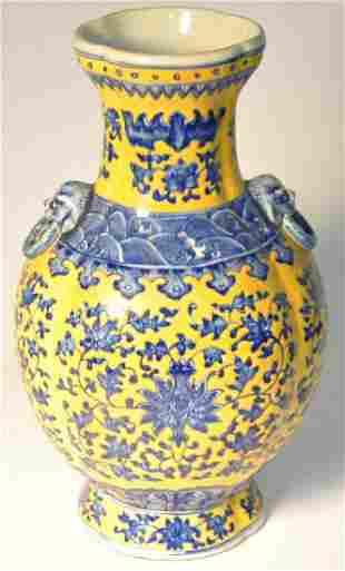 Yellow glazed porcelain vase