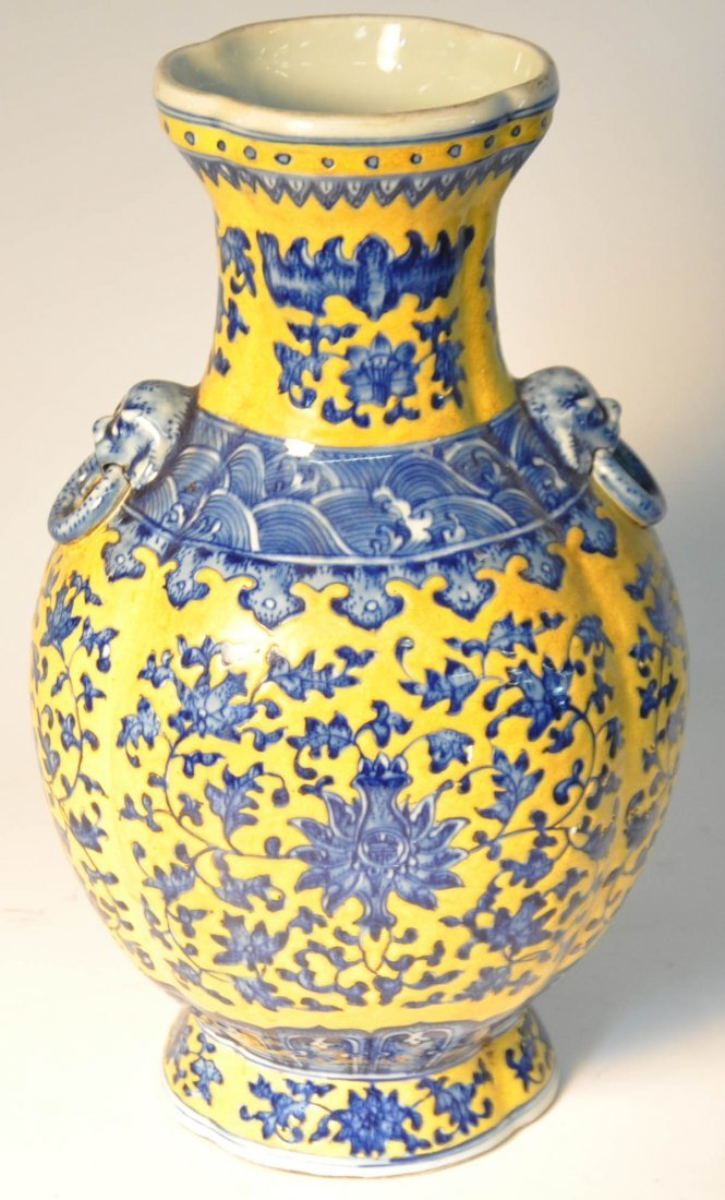 403: Yellow glazed porcelain vase