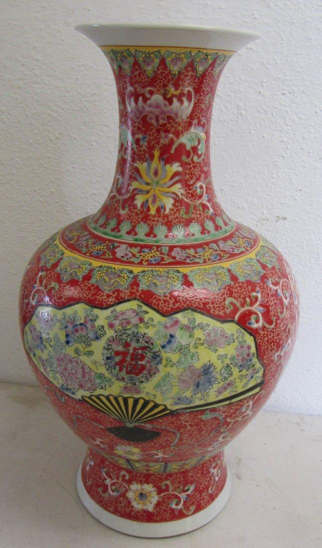 "17: Chinese 24""h porcelain urn"