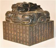 290: Chinese antique carved Spinach green jade seal