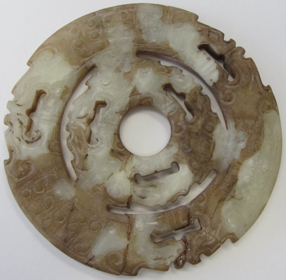 Round Chinese disc *as-is*