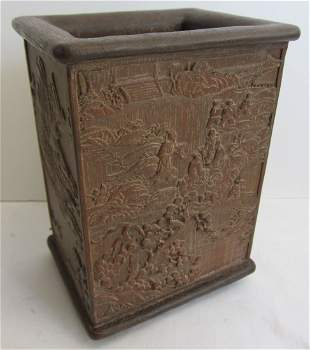 19th C. Carved Chinese brush pot