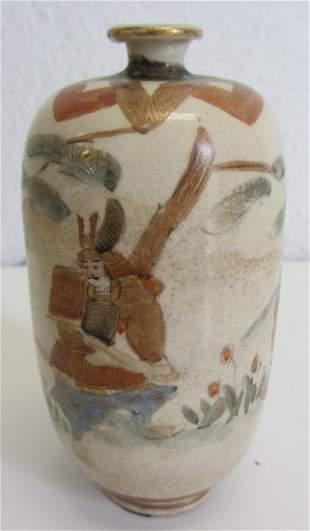 19th C. Miniature Japanese Satsuma urn