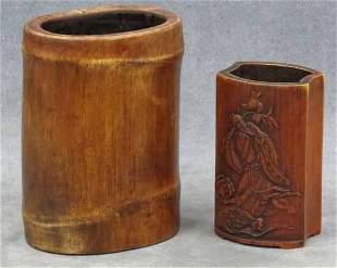 2 19th C. Chinese bamboo brush pots