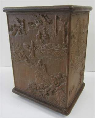 th C. Detail carved Chinese hardwood brush pot
