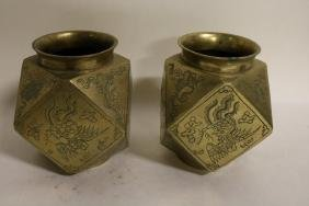 Pair of Brass Cube Vases, hand engraved & signed