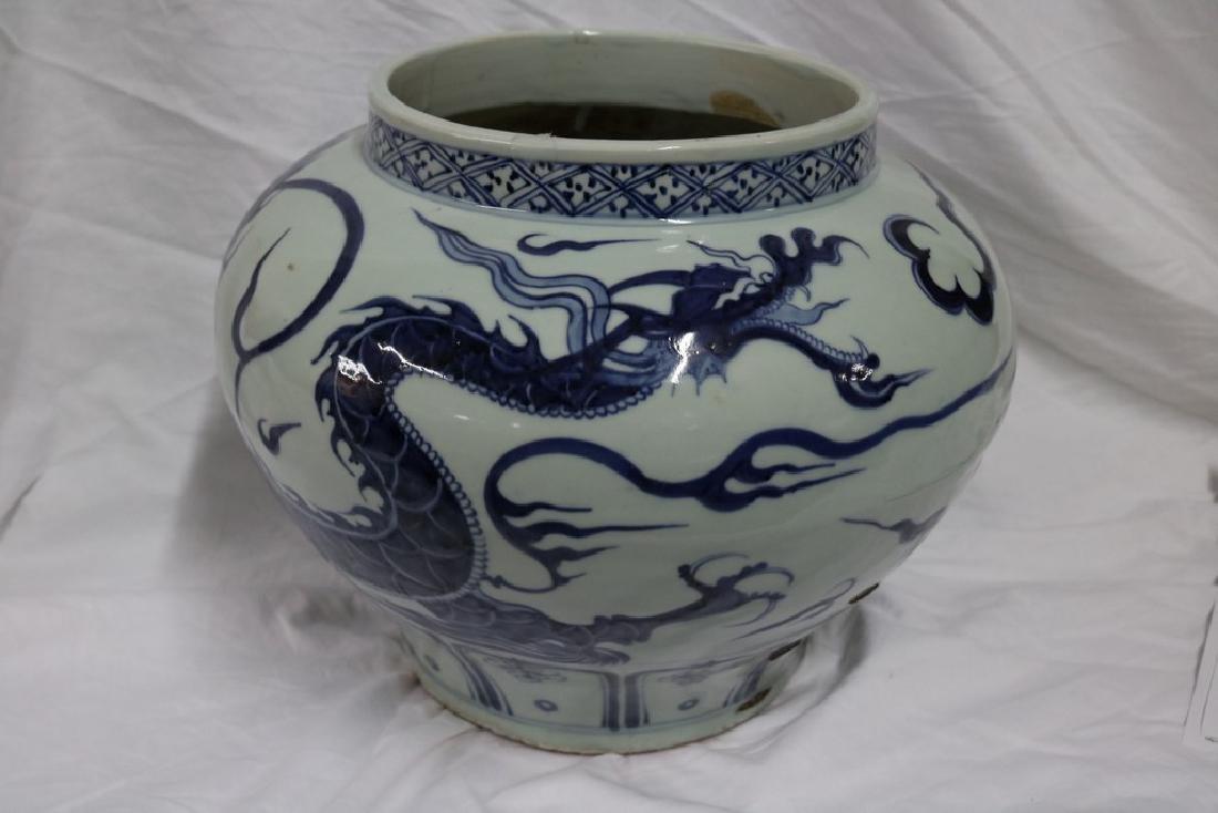 Chinese Jar, under glaze Blue Dragon, Yuan Dynasty