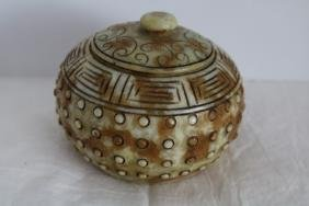 Asian Carved Brown Hard Stone Jar with Lid