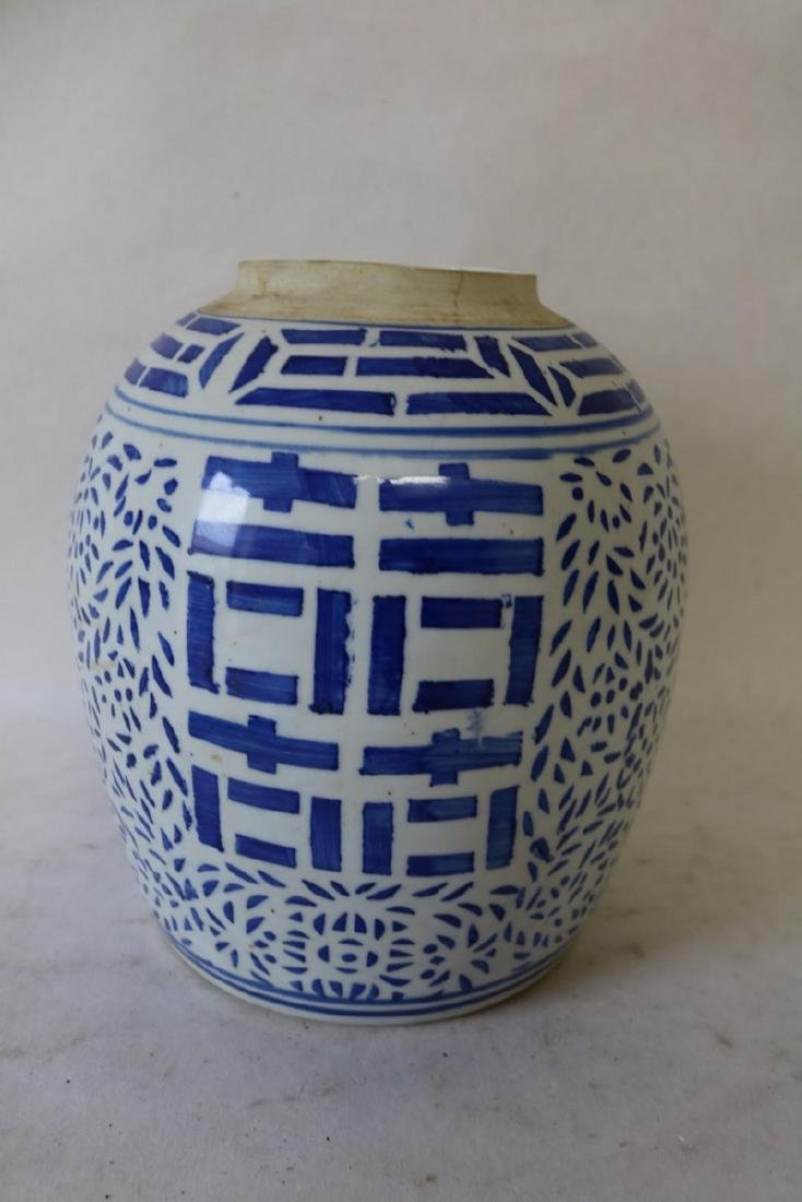 Asian Blue & White Ginger Jar, signed