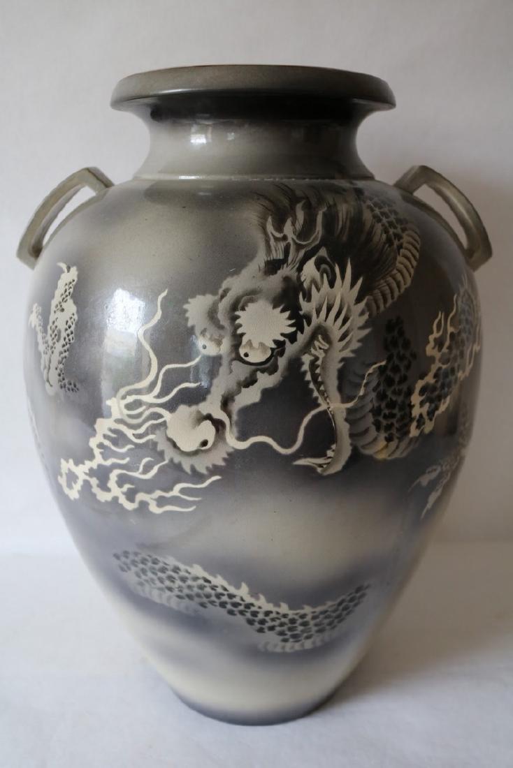 Large Porcelain Asian Dragon Vase, Hand Painted