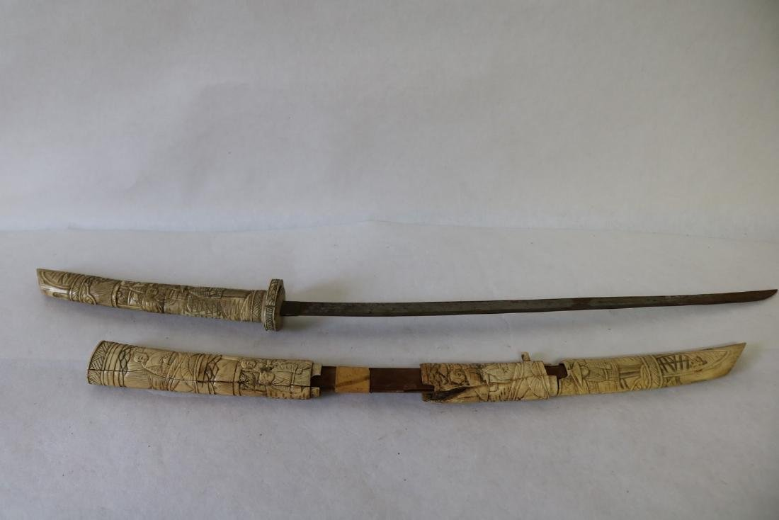 Early Asian Hand Carved Bone Sword with Sheath