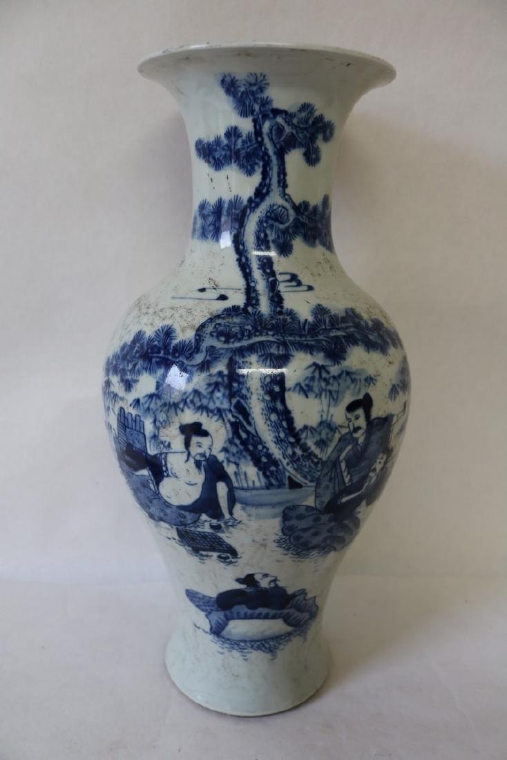 Large Chinese Blue & White Porcelain Vase with People