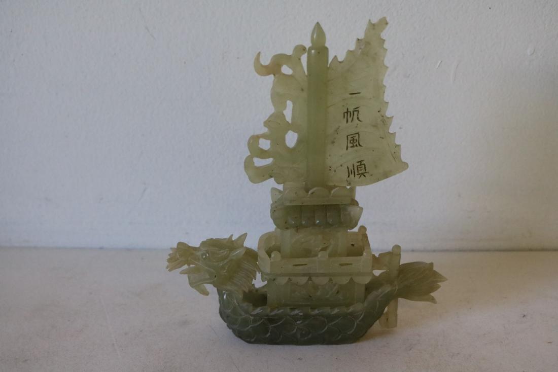 Carved Jade Dragon Boat, signed