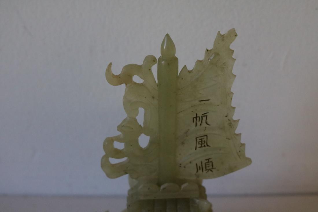 Carved Jade Dragon Boat, signed - 2