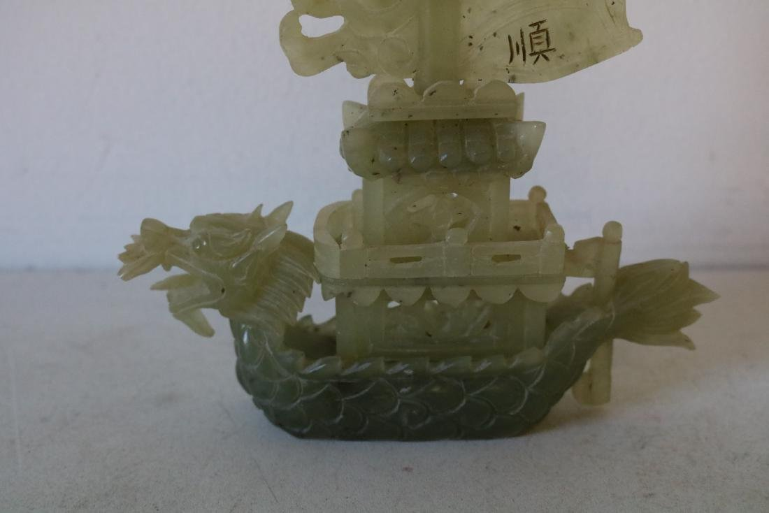 Carved Jade Dragon Boat, signed - 3