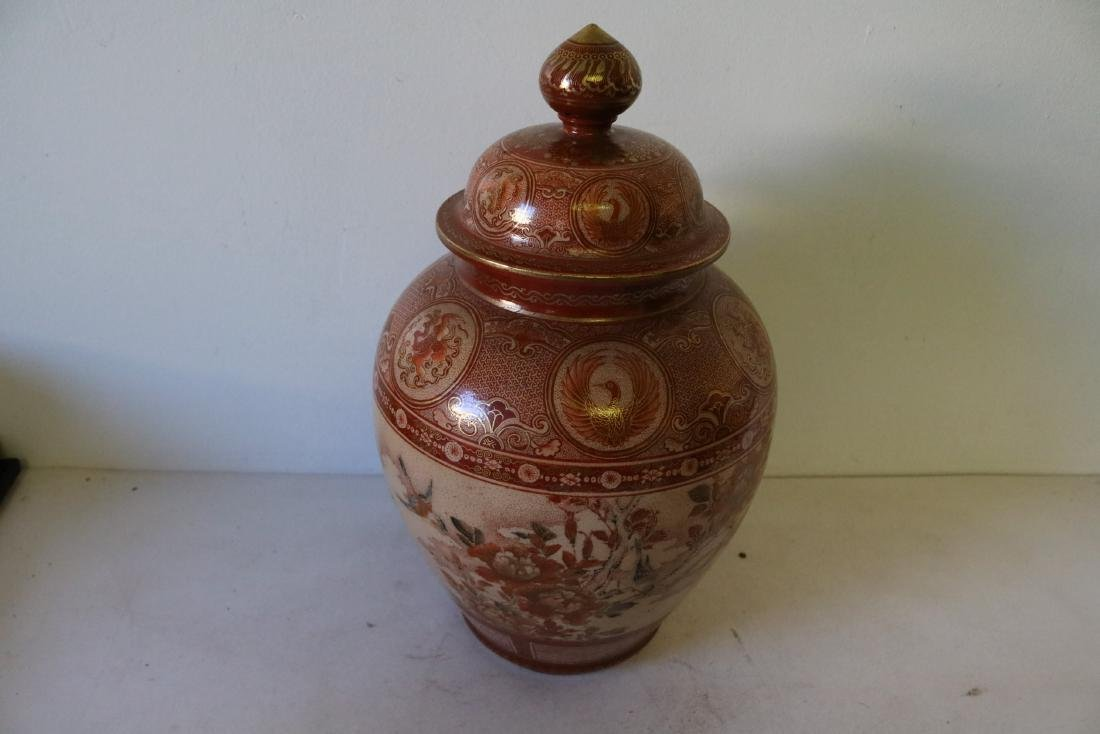 Brown Porcelain Asian Pottery Ginger Jar, signed