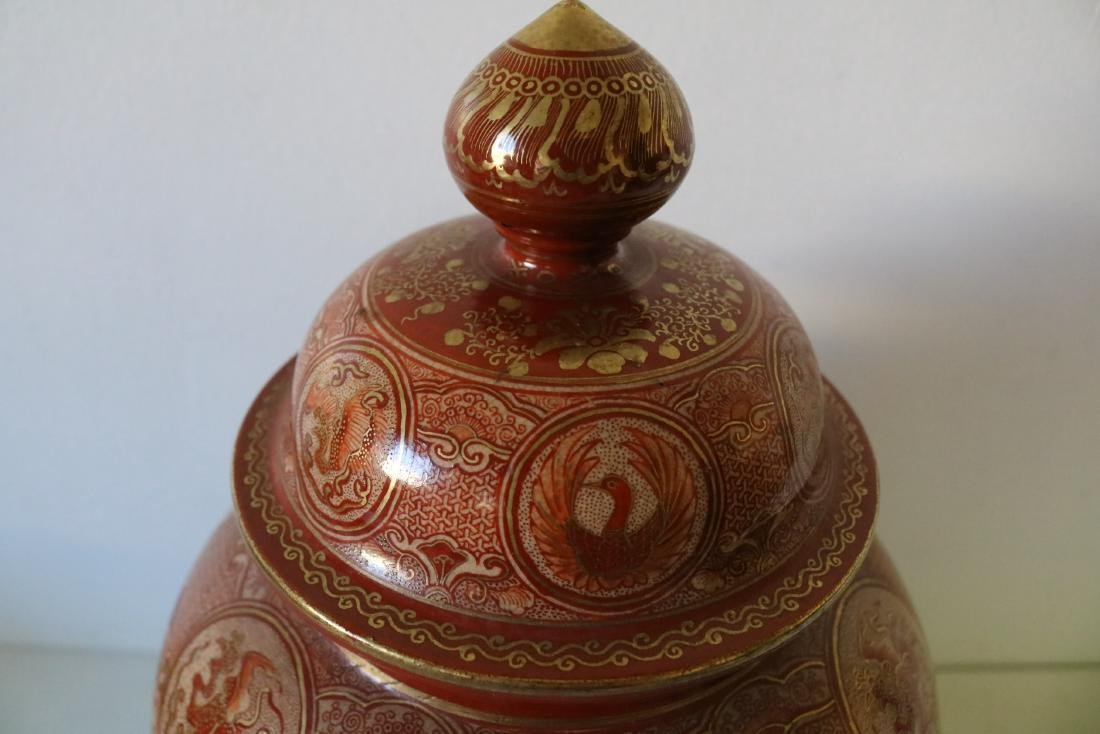 Brown Porcelain Asian Pottery Ginger Jar, signed - 4