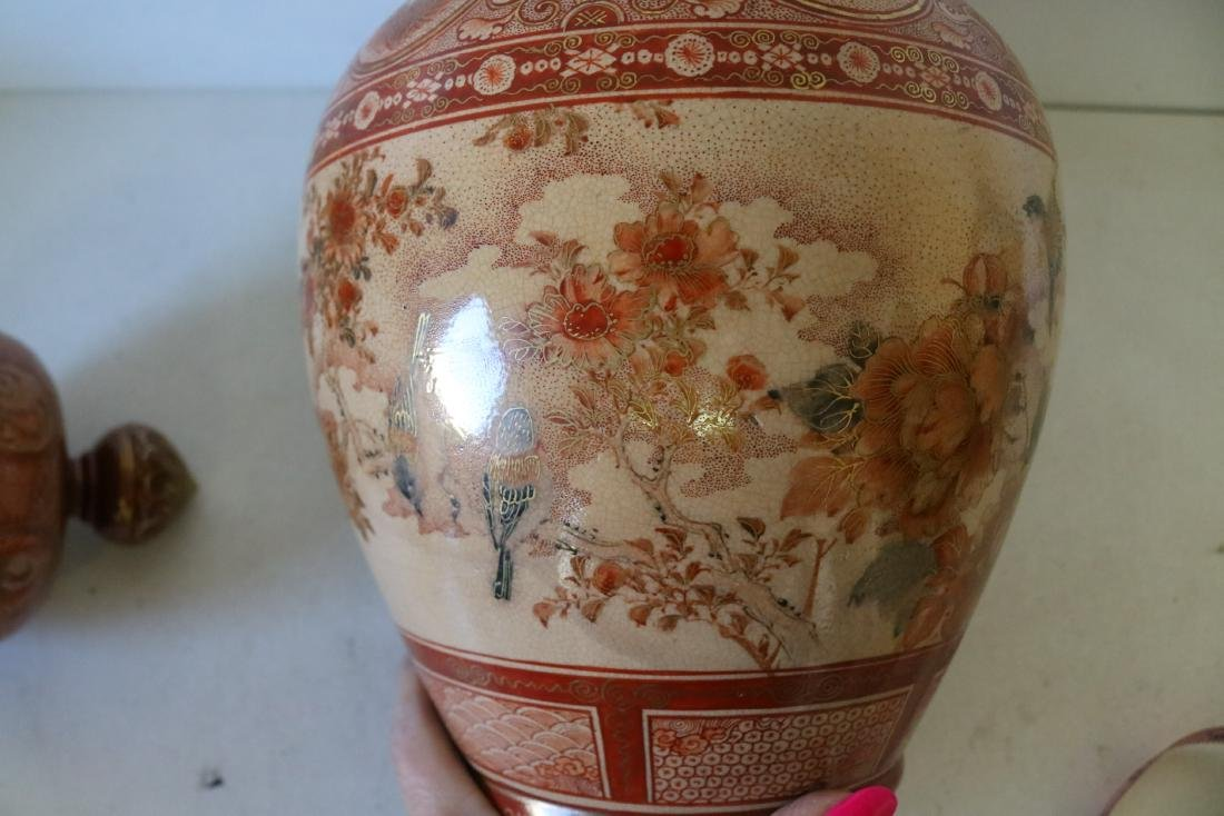 Brown Porcelain Asian Pottery Ginger Jar, signed - 7