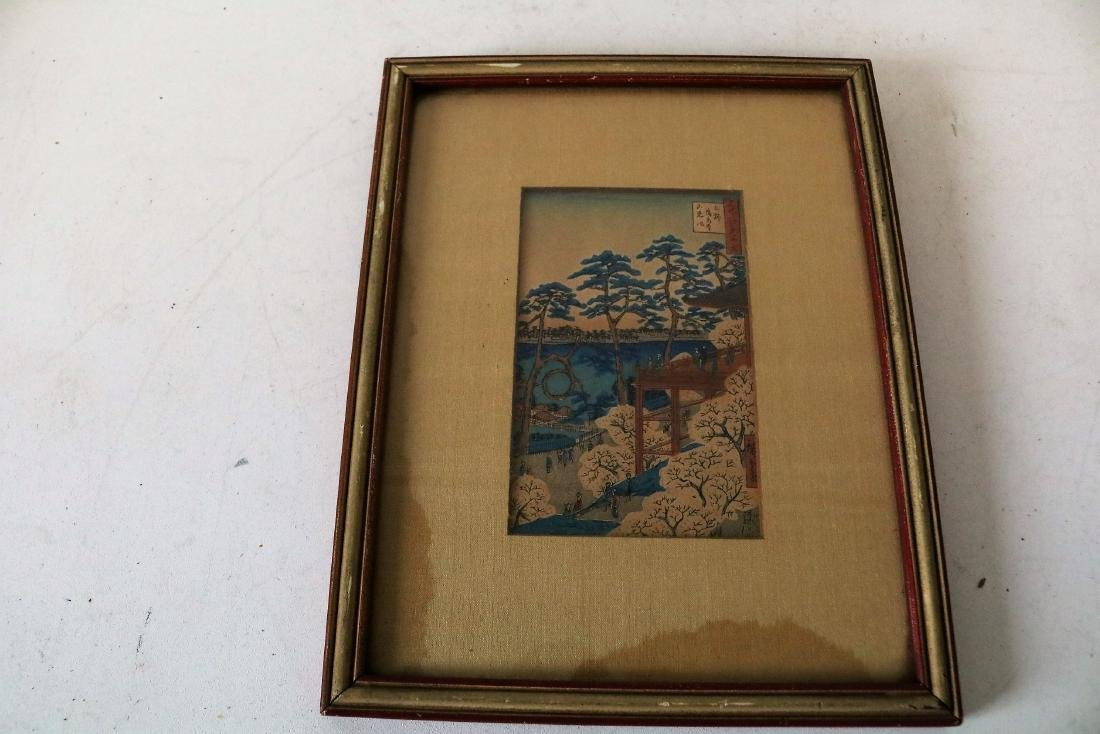 Asian Wood Block Print Framed
