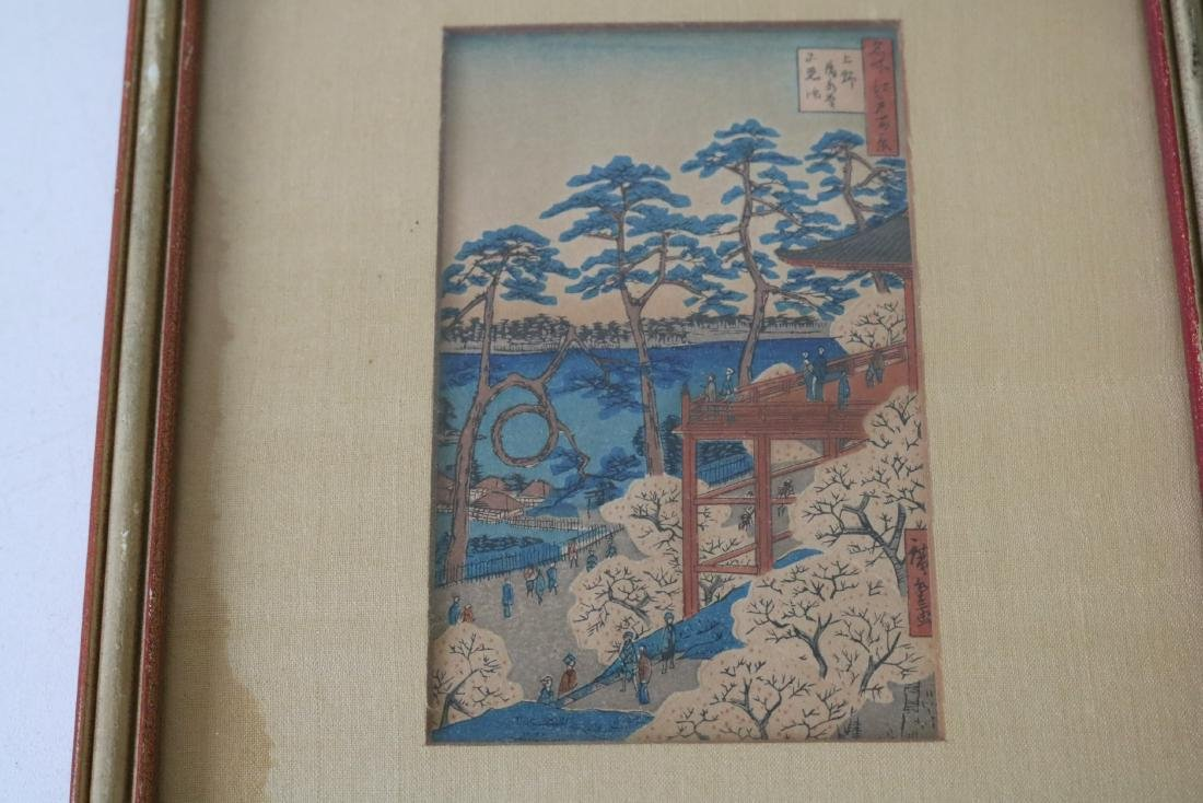Asian Wood Block Print Framed - 2