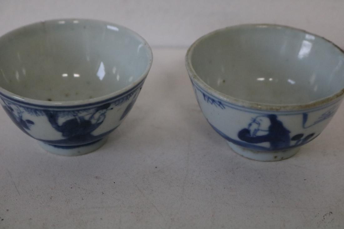 Pair Blue & White Sake Cups