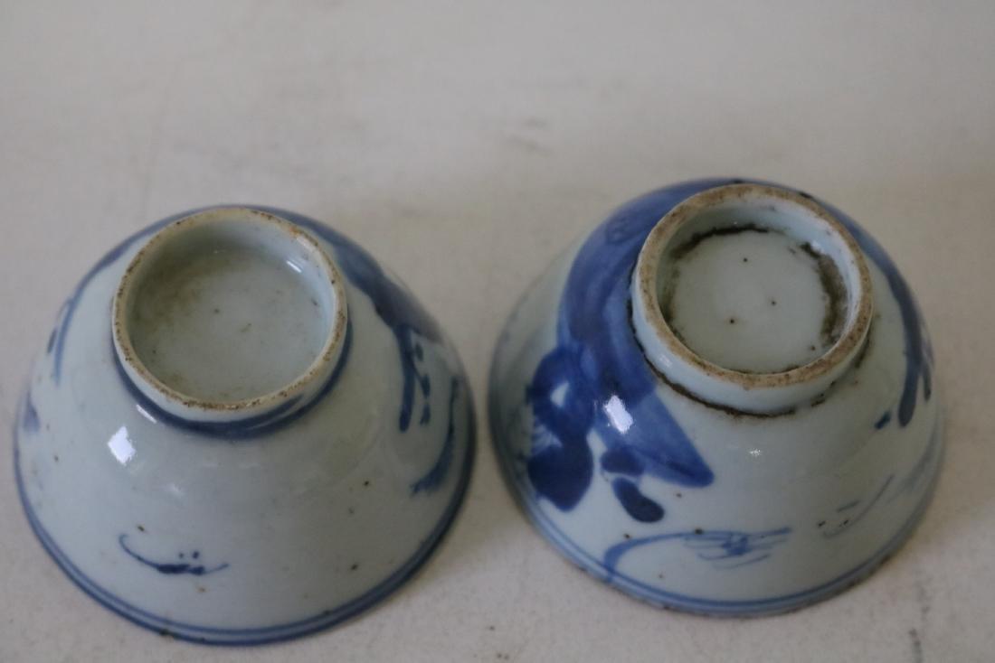 Pair Blue & White Sake Cups - 4