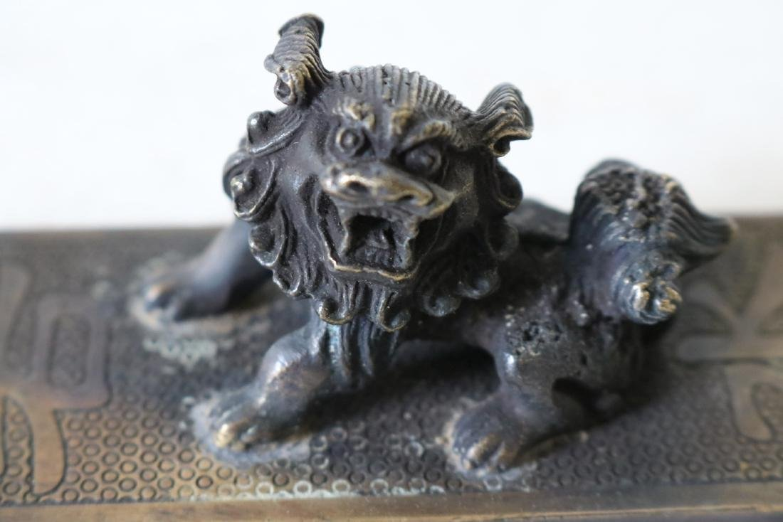 Carved Bronze Foo Dog Paper Weight - 2