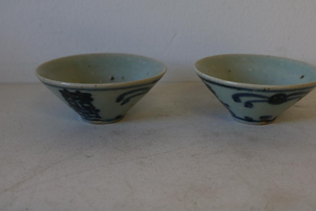 Asian Blue & White Porcelain Cups